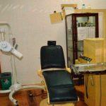 Centro de Salud Odontológica
